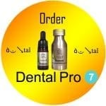 Best Price For Dental Pro 7